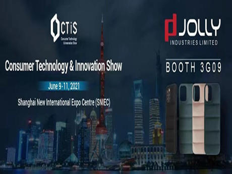 JOLLY attends CTIS in June