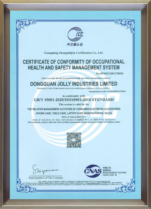ISO45001 Occupational Health&Safety Management System