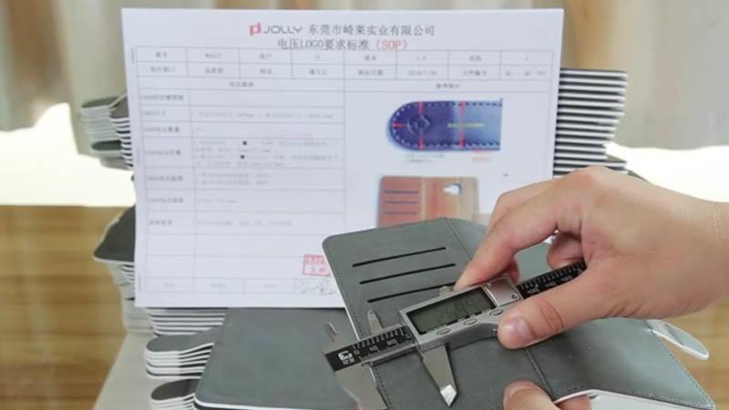 measuring the customized LOGO